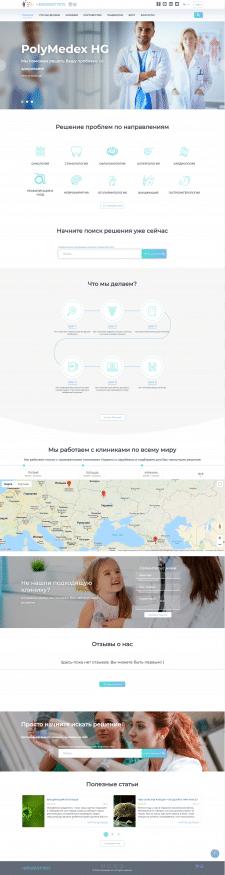 Разработка корпоративного сайта для Polymedex.org