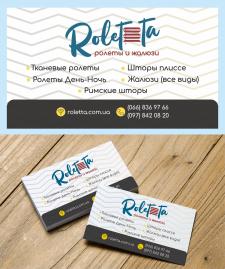 Визитка для Roletta