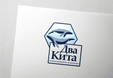 "Логотип компании ""Два Кита"""