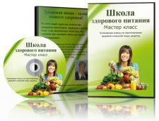 3D обложка для DVD дисков