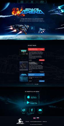Сайт игры Space Arena