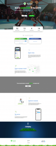 Footed - landing page