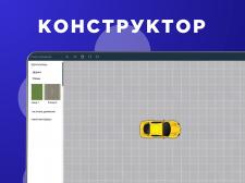 Система-конструктора ДТП