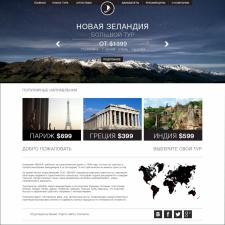 Макет сайта туристической компании