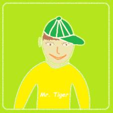 Мр Тігер