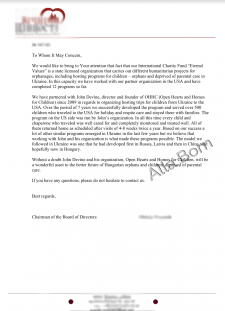 Перевод RUS - ENG официального письма