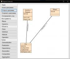DiagramConstructor - программа на C#