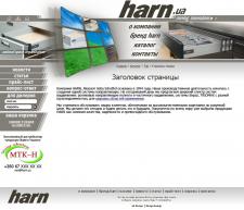 harn.ua - чем всё закончилось
