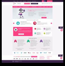 Сайт хостинговой компании Zomro