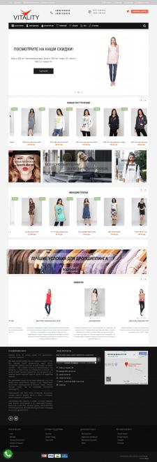 Интернет-магазин Одежды оптом