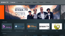 Divan.TV Apple TV