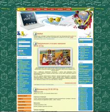 Корпоративный сайт с форумом