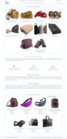 poyas.com.ua  (wordpress woocommerce)