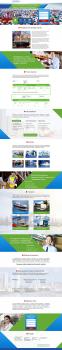 Сайт компания импорт из Китая (разработка дизайна)