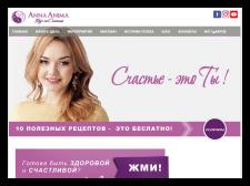 Корпоративные сайты для ТРЕНИНГОВ