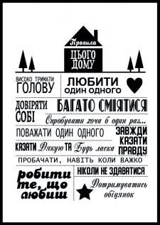 интерьерная открытка