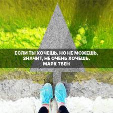 Люблю посты делать в соц. сетях)