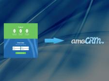 Интеграция с сайтом AmoCRM
