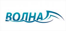 лого, кафе Волна