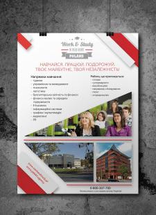 Рекламный плакат Work&Study