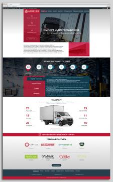 Logistics - web site