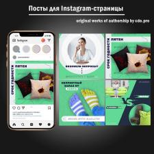 Баннер для Instagram-страницы клининга