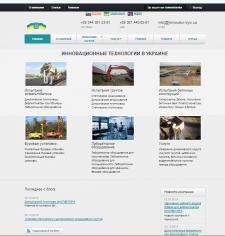 Создание сайта - Инновационное оборудование