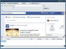 Парсер данных пользователей Facebook.