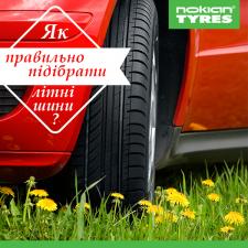 Nokian Tyres Ukraine