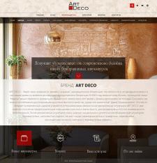 Сайт компания Арт Деко