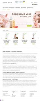 Перенос сайта на CMS OpenCart