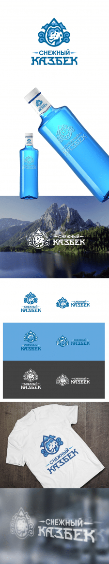 "Логотип ""Снежный Казбек"""