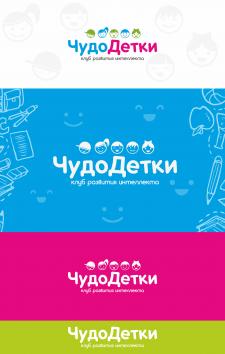 """Логотип клуб развития интеллекта """"ЧудоДетки"""""""