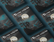 Дизайн обложки сборника стихов