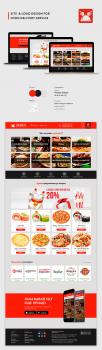 Разработка сайта для службы доставки еды