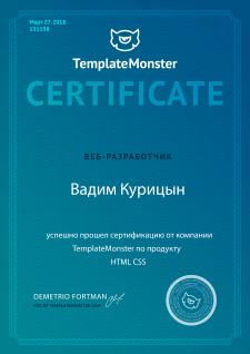 Сертификат от компании Template Monster