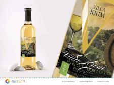 Разработка этикетки для вина