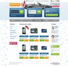 Верстка с PSD в HTML