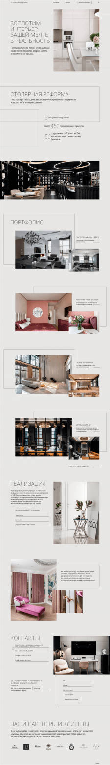 Дизайн для производителя мебели под заказ