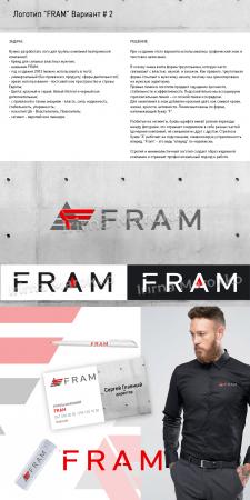 """Внеконкурсная работа по созданию логотипа """"FRAM"""""""