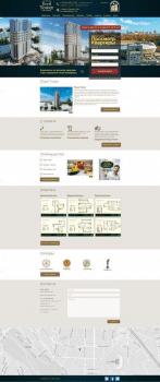 Дизайн, Разработка и Реклама