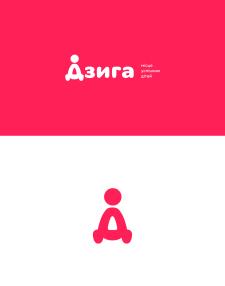 Логотип для частного садика