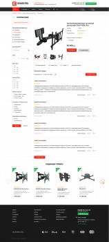 Cronshtein.ru — товар отзывы