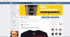SMM Продвижение Кофейни Up&Go Coffee