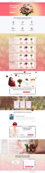 LP Продажа цветов в Львове