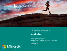Сертифікат cпеціаліста по контекстній рекламі Bing