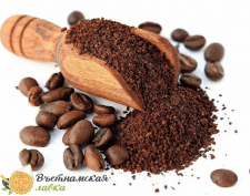 Зерновой кофе: виды, свойства и особенности