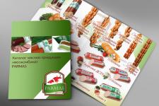 Каталог для мясокомбината PARMAS