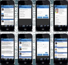 Приложение Свободный Юрист iOS