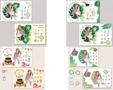 Разработка дизайна продукта Детского одеяла